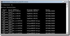 Sam's Information: Using netstat to determine listening ports
