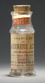 多种毒液和毒物