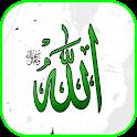 Kenali Agama ISLAM
