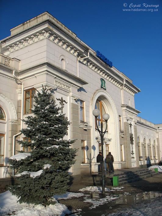 приміщення вокзалу