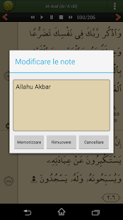 Corano screenshot