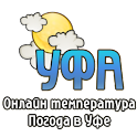 ТермоУфа Free logo