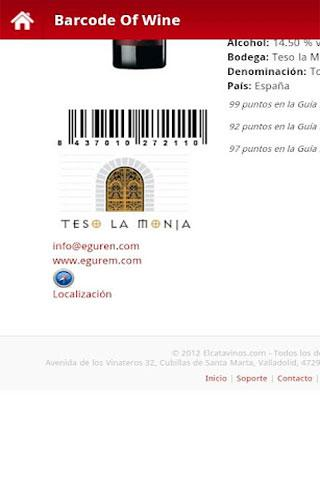 Barcode Lite Wine- screenshot