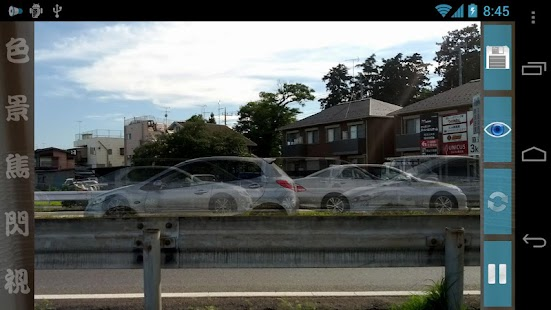 Ghost image camera - screenshot thumbnail