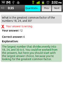 GRE English Quiz - screenshot thumbnail