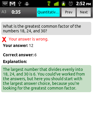 GRE English Quiz - screenshot