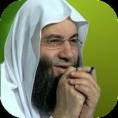 محمد حسان - محاضرات