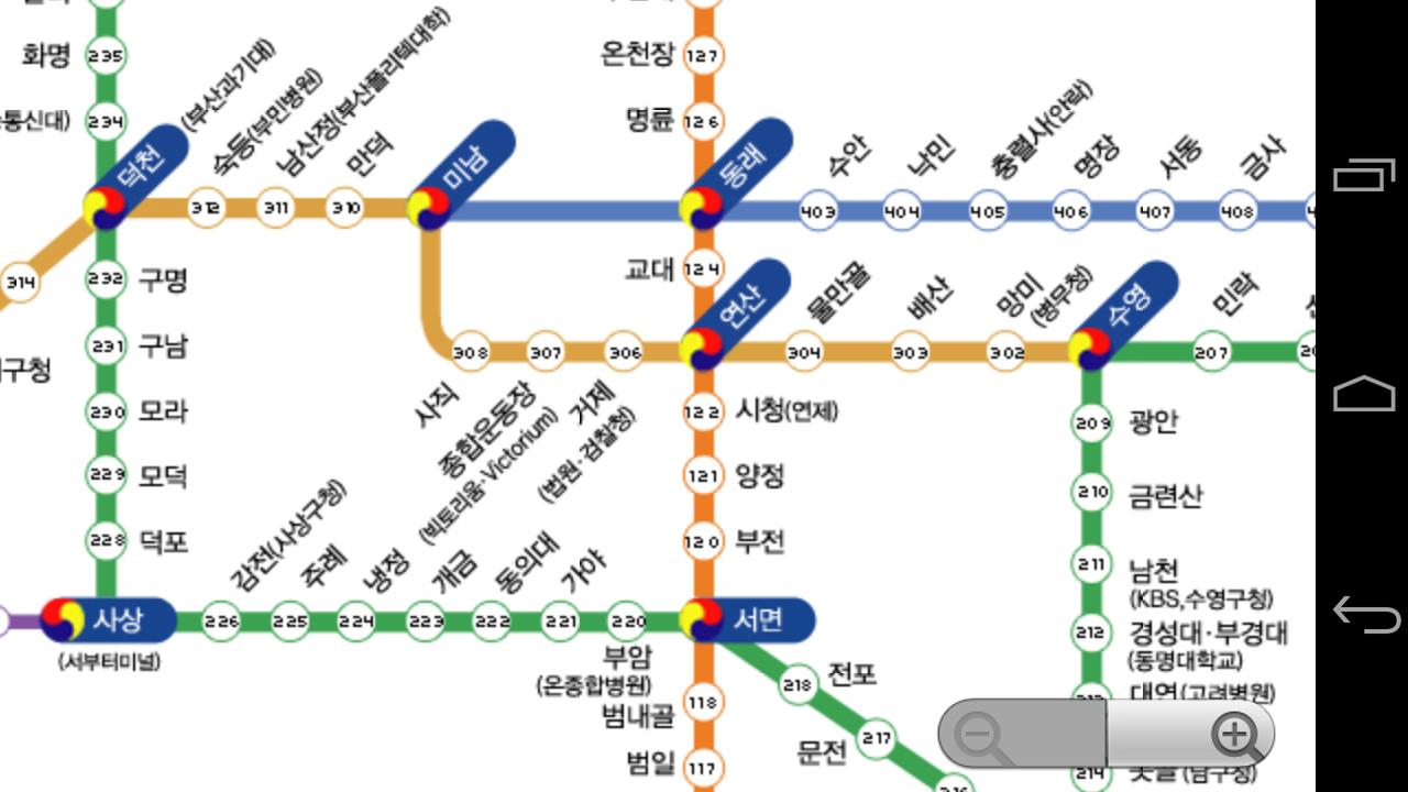 Busan Subway Map My Blog