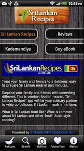 Sri Lankan Recipes - screenshot thumbnail