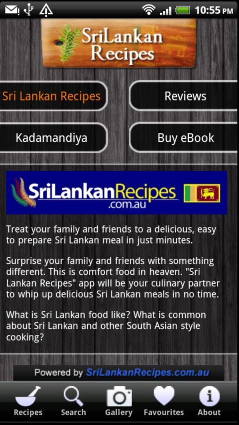 Sri Lankan Recipes- screenshot
