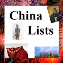 World Travel Lists - CHINA icon
