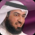 القرآن الكريم - صلاح الهاشم icon