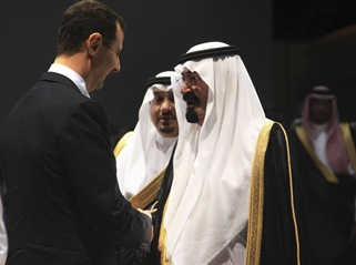 Bashar and the King