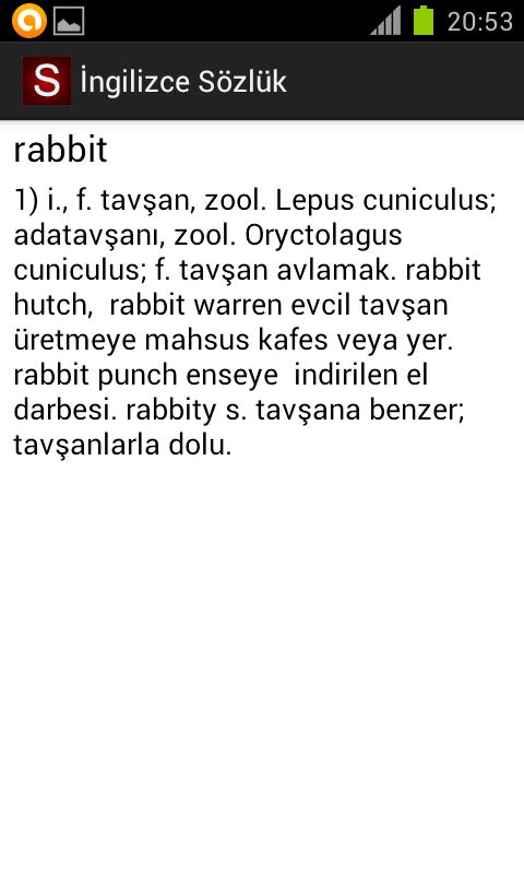İngilizce Sözlük- screenshot