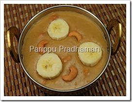Parippu Pradhaman