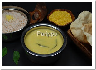Parippu Curry / Sadya Parippu