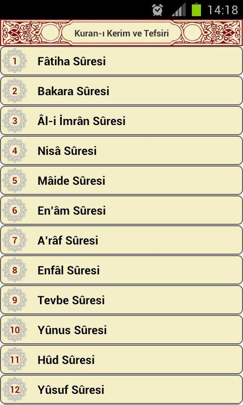 Kuran-ı Kerim Tefsiri - screenshot