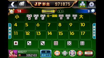 Screenshot of 甜心骰寶 gametower