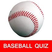 Baseball Quiz
