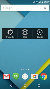 Kad će Kiša (widget)- screenshot thumbnail