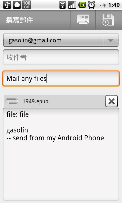 AttachEmail Pro - screenshot