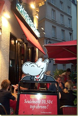 Dcp_4693-hippopotumus restaurant