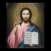 Православный молитвослов Free
