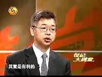 凤凰世纪大讲堂 – 通胀问题(2011.03.05)