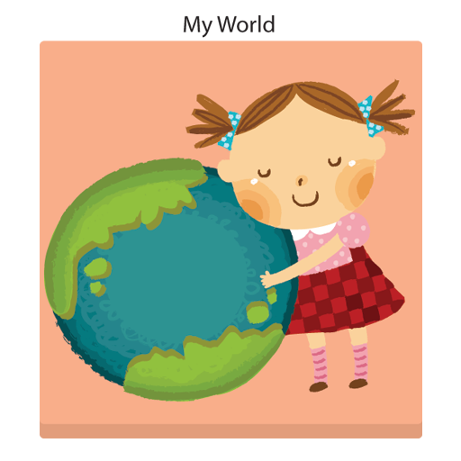 העולם שלי 教育 App LOGO-APP試玩