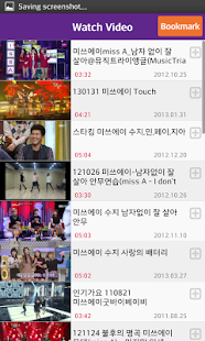 MissA Fandom - screenshot thumbnail