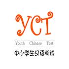 YCT-I / YCT-II icon
