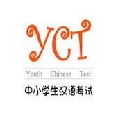 YCT-I / YCT-II