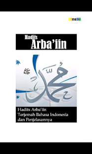Hadits Arba'iin - screenshot thumbnail