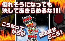 ライダーツムツム★無料暇つぶしゲームのおすすめ画像3