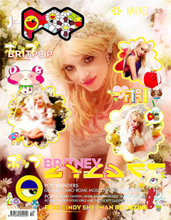 Britney covers POP magazine | Magazine cover