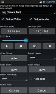 Media Converter - screenshot thumbnail