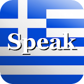 Speak Greek