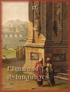 elyamandlanguages_cover