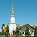 Sakon Nakhon Travel Guide icon