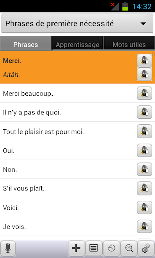 【免費旅遊App】French<->Estonian Phrasebook-APP點子