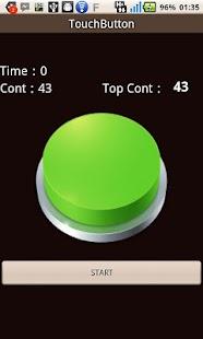 發洩按鈕 TouchButton