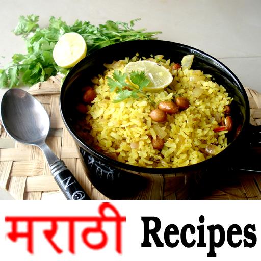 Marathi recipes apps on google play forumfinder Images