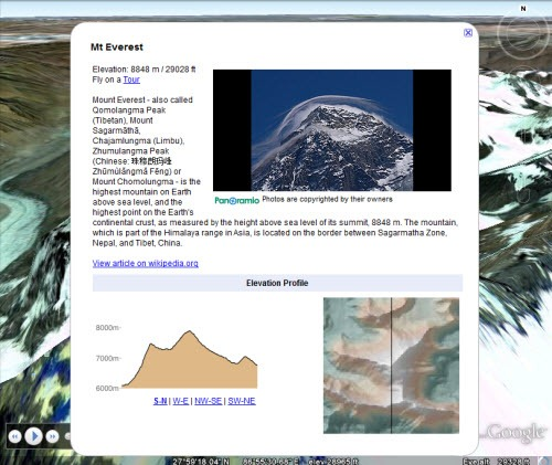 google-earth-mountain2