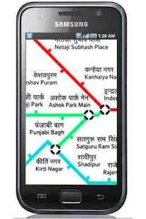 Delhi Metro Map - screenshot thumbnail