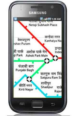 Delhi Metro Map - screenshot