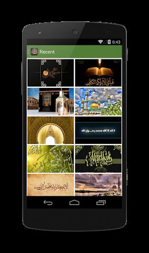 イスラム教壁紙HD