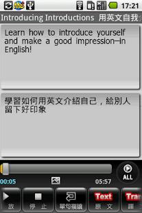 MeReader Plus 繁體中文版