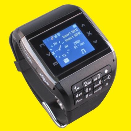 Здесь вы ознакомитесь с подробными техническими характеристиками мобильного телефона watch mobile q9.