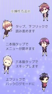 玩冒險App 乙女ゲーム「ミッドナイト・ライブラリ」【瀬川善ルート】免費 APP試玩