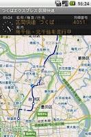 Screenshot of 鉄道マップ 関東/未分類